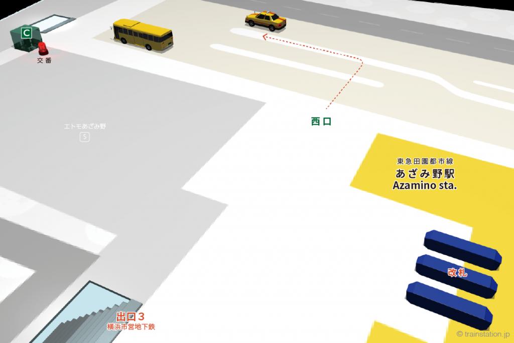 あざみ野駅ロータリーのタクシー乗り場