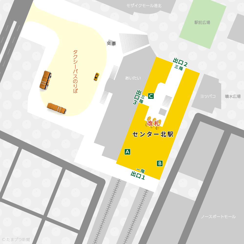 横浜市営地下鉄 センター北駅構内図と周辺地図