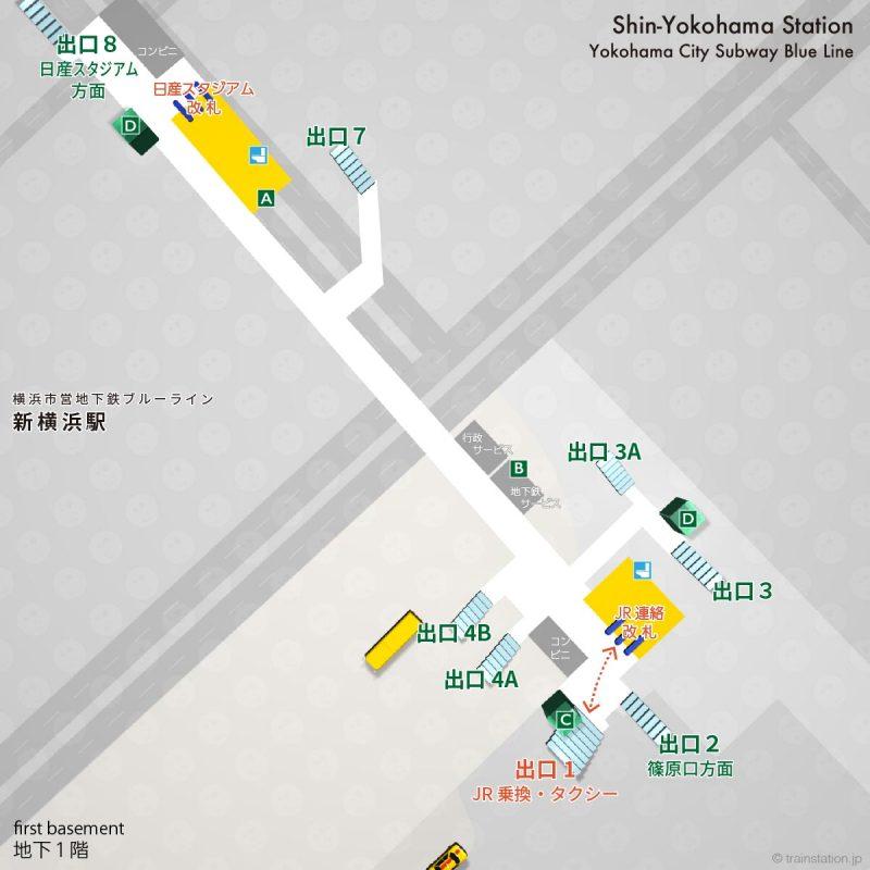 横浜市営地下鉄 新横浜駅構内図