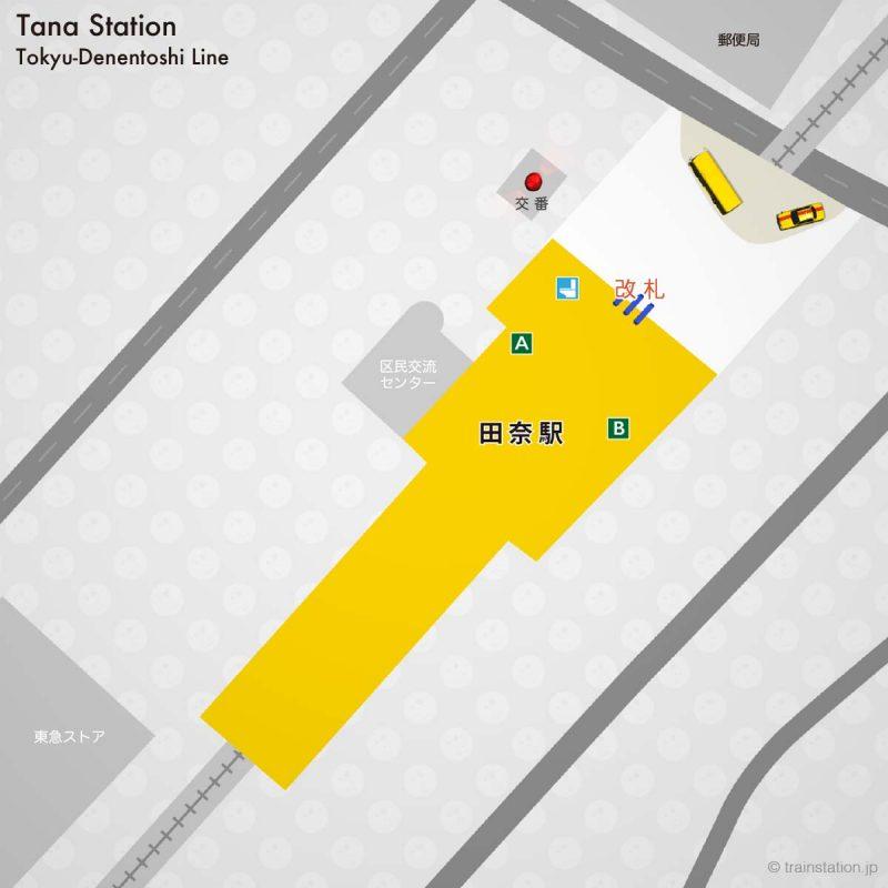 東急田園都市線 田奈駅構内図と周辺地図