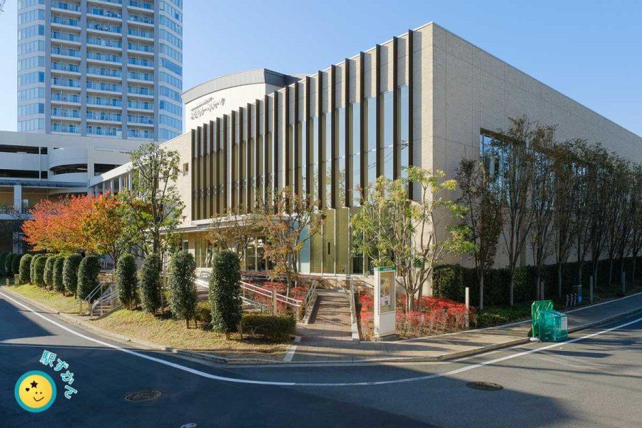 みどりアートパーク 横浜市緑区民文化センター