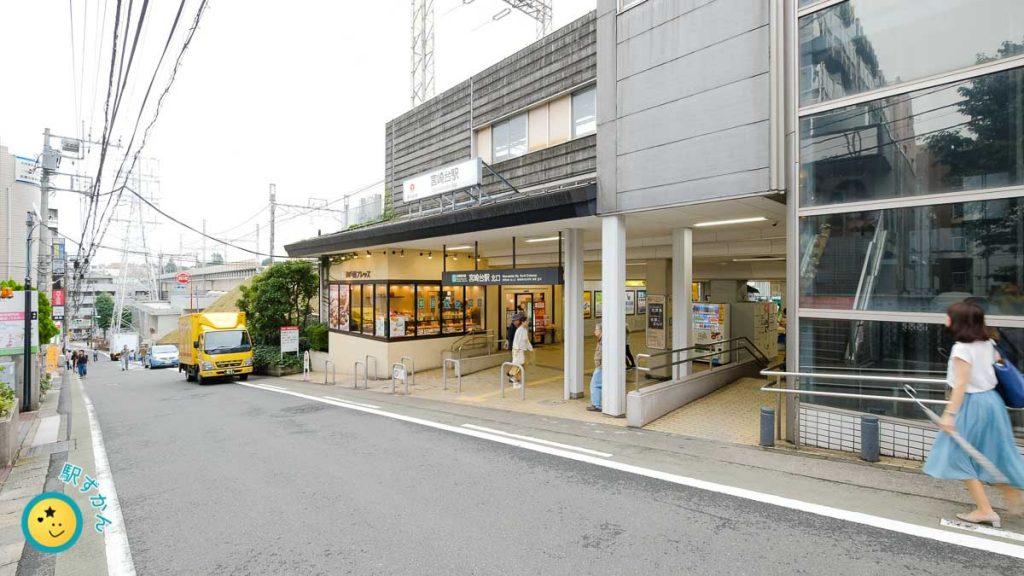 宮崎台駅北口