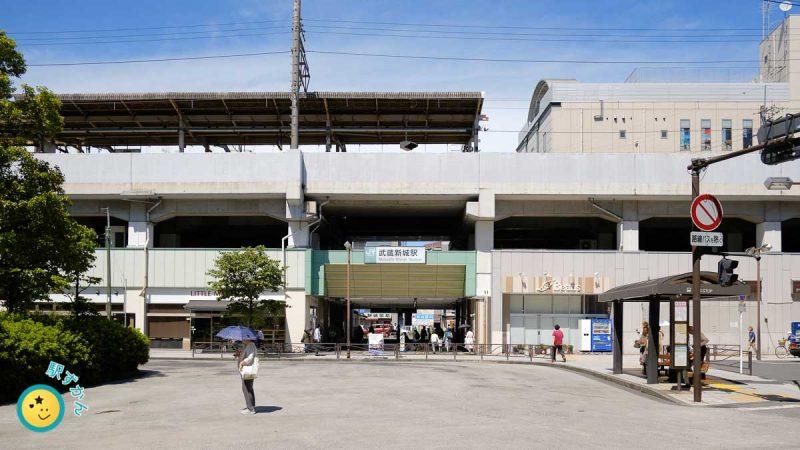 武蔵新城駅南口ロータリー