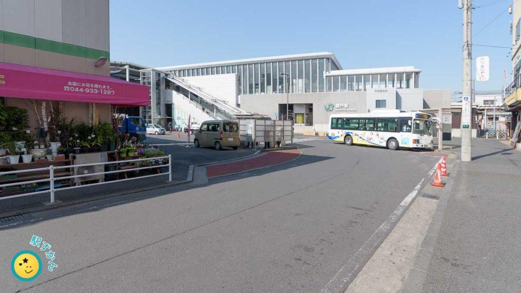 登戸駅生田緑地口のバス停