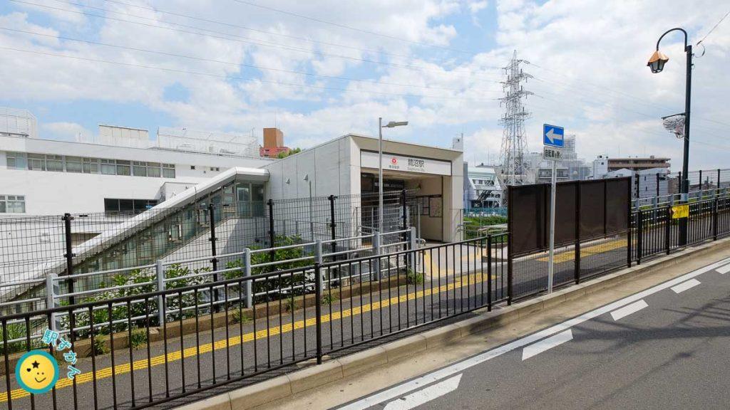 鷺沼駅の北改札